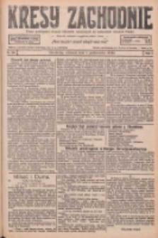 Kresy Zachodnie: pismo poświęcone obronie interesów narodowych na zachodnich ziemiach Polski 1926.10.03 R.4 Nr228