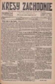 Kresy Zachodnie: pismo poświęcone obronie interesów narodowych na zachodnich ziemiach Polski 1926.10.06 R.4 Nr230