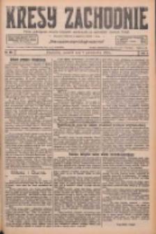 Kresy Zachodnie: pismo poświęcone obronie interesów narodowych na zachodnich ziemiach Polski 1926.10.07 R.4 Nr231