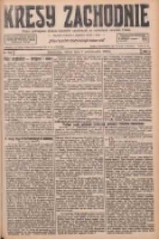 Kresy Zachodnie: pismo poświęcone obronie interesów narodowych na zachodnich ziemiach Polski 1926.10.09 R.4 Nr233