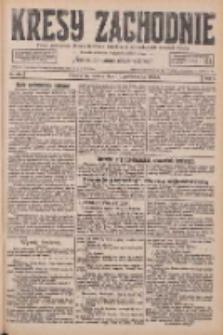 Kresy Zachodnie: pismo poświęcone obronie interesów narodowych na zachodnich ziemiach Polski 1926.10.16 R.4 Nr239