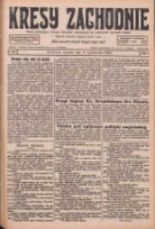 Kresy Zachodnie: pismo poświęcone obronie interesów narodowych na zachodnich ziemiach Polski 1926.10.17 R.4 Nr240