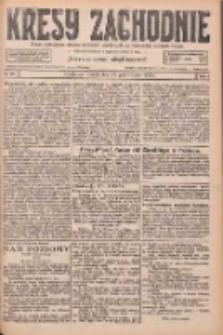 Kresy Zachodnie: pismo poświęcone obronie interesów narodowych na zachodnich ziemiach Polski 1926.10.19 R.4 Nr241
