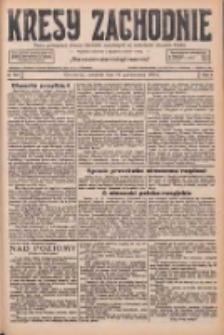 Kresy Zachodnie: pismo poświęcone obronie interesów narodowych na zachodnich ziemiach Polski 1926.10.21 R.4 Nr243