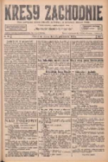 Kresy Zachodnie: pismo poświęcone obronie interesów narodowych na zachodnich ziemiach Polski 1926.10.23 R.4 Nr245