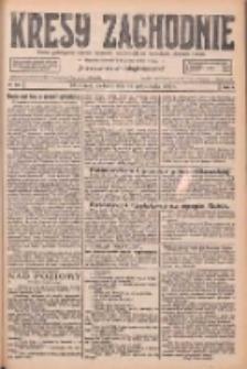 Kresy Zachodnie: pismo poświęcone obronie interesów narodowych na zachodnich ziemiach Polski 1926.10.24 R.4 Nr246