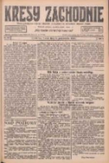Kresy Zachodnie: pismo poświęcone obronie interesów narodowych na zachodnich ziemiach Polski 1926.10.26 R.4 Nr247