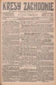 Kresy Zachodnie: pismo poświęcone obronie interesów narodowych na zachodnich ziemiach Polski 1926.10.27 R.4 Nr248