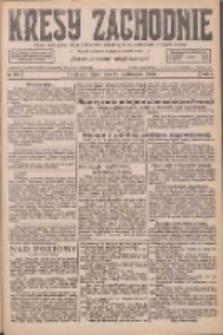 Kresy Zachodnie: pismo poświęcone obronie interesów narodowych na zachodnich ziemiach Polski 1926.10.29 R.4 Nr250