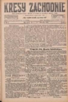 Kresy Zachodnie: pismo poświęcone obronie interesów narodowych na zachodnich ziemiach Polski 1926.11.09 R.4 Nr258