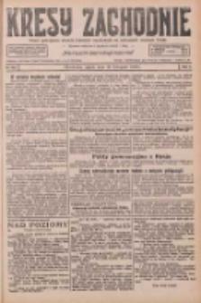 Kresy Zachodnie: pismo poświęcone obronie interesów narodowych na zachodnich ziemiach Polski 1926.11.12 R.4 Nr261