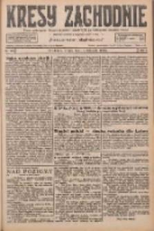 Kresy Zachodnie: pismo poświęcone obronie interesów narodowych na zachodnich ziemiach Polski 1926.11.16 R.4 Nr264