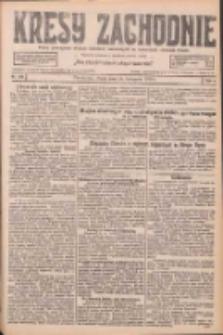 Kresy Zachodnie: pismo poświęcone obronie interesów narodowych na zachodnich ziemiach Polski 1926.11.17 R.4 Nr265