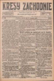 Kresy Zachodnie: pismo poświęcone obronie interesów narodowych na zachodnich ziemiach Polski 1926.11.18 R.4 Nr266