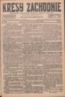 Kresy Zachodnie: pismo poświęcone obronie interesów narodowych na zachodnich ziemiach Polski 1926.11.20 R.4 Nr268