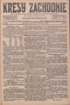 Kresy Zachodnie: pismo poświęcone obronie interesów narodowych na zachodnich ziemiach Polski 1926.11.24 R.4 Nr271