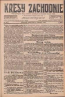 Kresy Zachodnie: pismo poświęcone obronie interesów narodowych na zachodnich ziemiach Polski 1926.11.27 R.4 Nr274