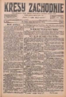 Kresy Zachodnie: pismo poświęcone obronie interesów narodowych na zachodnich ziemiach Polski 1926.12.04 R.4 Nr280