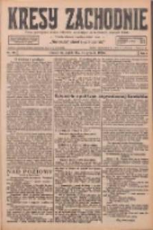 Kresy Zachodnie: pismo poświęcone obronie interesów narodowych na zachodnich ziemiach Polski 1926.12.10 R.4 Nr284