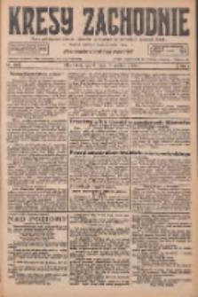 Kresy Zachodnie: pismo poświęcone obronie interesów narodowych na zachodnich ziemiach Polski 1926.12.17 R.4 Nr290