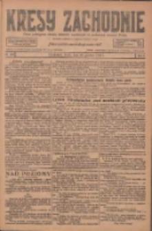 Kresy Zachodnie: pismo poświęcone obronie interesów narodowych na zachodnich ziemiach Polski 1926.12.22 R.4 Nr294