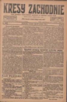 Kresy Zachodnie: pismo poświęcone obronie interesów narodowych na zachodnich ziemiach Polski 1926.12.23 R.4 Nr295