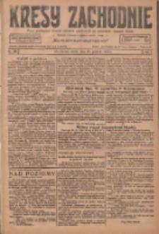 Kresy Zachodnie: pismo poświęcone obronie interesów narodowych na zachodnich ziemiach Polski 1926.12.29 R.4 Nr299