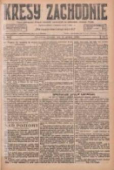 Kresy Zachodnie: pismo poświęcone obronie interesów narodowych na zachodnich ziemiach Polski 1926.12.16 R.4 Nr289