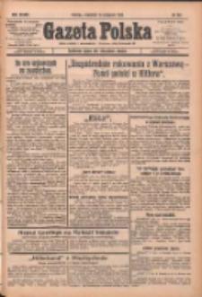 Gazeta Polska: codzienne pismo polsko-katolickie dla wszystkich stanów 1933.11.16 R.37 Nr267