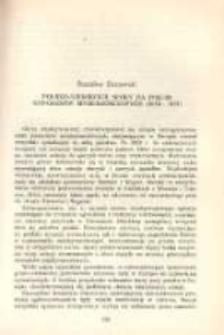 Polsko-niemieckie spory na forum kongresów mniejszościowych (1925-1927)