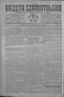 Gazeta Szamotulska: niezależne pismo narodowe, społeczne i polityczne 1925.01.01 R.4 Nr1