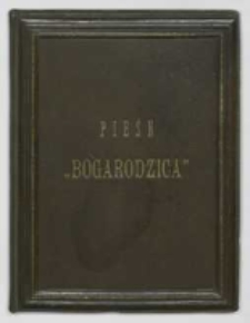 """Pieśń """"Bogarodzica"""". 1, Restytucyja tekstu pieśni"""