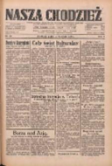 Nasza Chodzież: dziennik poświęcony obronie interesów narodowych na zachodnich ziemiach Polski 1933.04.21 R.4 Nr92