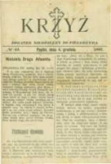"""Krzyż: dodatek niedzielny do """"Pielgrzyma"""". 1887.12.04 No49"""