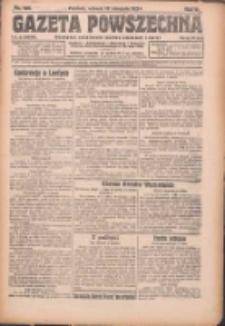 Gazeta Powszechna 1924.08.12 R.5 Nr185