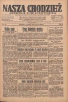 Nasza Chodzież: organ poświęcony obronie interesów narodowych na zachodnich ziemiach Polski 1935.01.24 R.6 Nr20