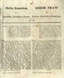 Gesetz-Sammlung für die Königlichen Preussischen Staaten. 1855.08.04 No29