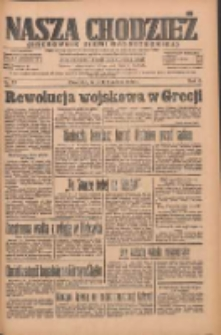 Nasza Chodzież: organ poświęcony obronie interesów narodowych na zachodnich ziemiach Polski 1935.03.05 R.6 Nr53