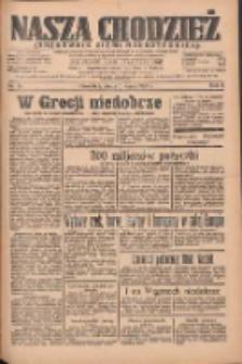 Nasza Chodzież: organ poświęcony obronie interesów narodowych na zachodnich ziemiach Polski 1935.03.06 R.6 Nr54