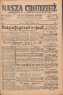 Nasza Chodzież: organ poświęcony obronie interesów narodowych na zachodnich ziemiach Polski 1935.03.12 R.6 Nr59