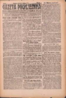 Gazeta Powszechna: organ Zjednoczenia Producentów Rolnych 1921.02.01 R.2 Nr7