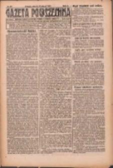 Gazeta Powszechna: organ Zjednoczenia Producentów Rolnych 1921.02.15 R.2 Nr18