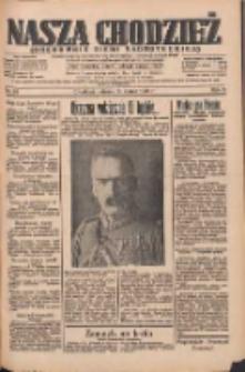 Nasza Chodzież: organ poświęcony obronie interesów narodowych na zachodnich ziemiach Polski 1935.03.19 R.6 Nr65