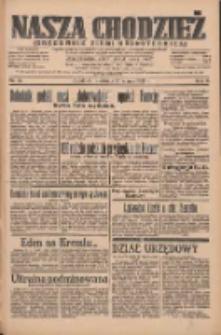 Nasza Chodzież: organ poświęcony obronie interesów narodowych na zachodnich ziemiach Polski 1935.03.31 R.6 Nr76