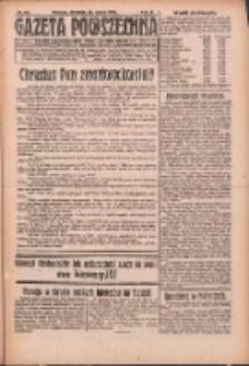 Gazeta Powszechna: organ Zjednoczenia Producentów Rolnych 1921.03.27 R.2 Nr53