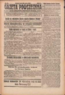 Gazeta Powszechna: organ Zjednoczenia Producentów Rolnych 1921.03.30 R.2 Nr54
