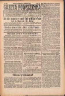 Gazeta Powszechna: organ Zjednoczenia Producentów Rolnych 1921.04.10 R.2 Nr64