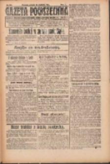 Gazeta Powszechna: organ Zjednoczenia Producentów Rolnych 1921.04.12 R.2 Nr65