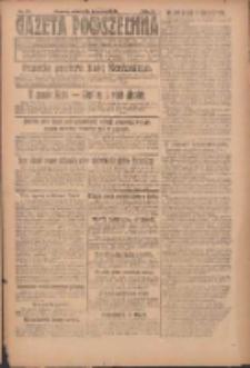 Gazeta Powszechna: organ Zjednoczenia Producentów Rolnych 1921.04.16 R.2 Nr69