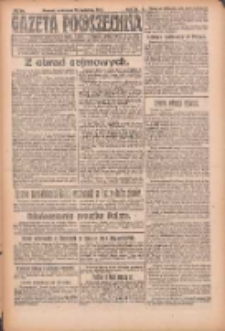 Gazeta Powszechna: organ Zjednoczenia Producentów Rolnych 1921.04.17 R.2 Nr70